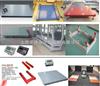 """SCS地磅上海新产品""""3吨电子地磅""""特价惠"""