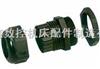 接头SSQ--DLJT 塑料电缆防水接头