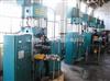 广东磁性材料液压机