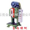 台式压力机|精密台式压力机|小型桌上冲床|电动冲床