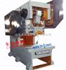 JB21S-200T钢板深喉冲床压力机,深喉冲床价格