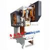 JB21S-80T钢板深喉冲床压力机,深喉冲床价格