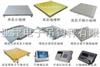 SCS以质量为核心(1吨电子地磅)(2吨电子磅)