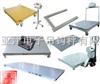 SCS(1吨电子地磅)(2吨电子磅)产品