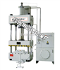160吨液压机|160T四柱液压机