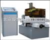 NHB7750A/B变频线切割机床